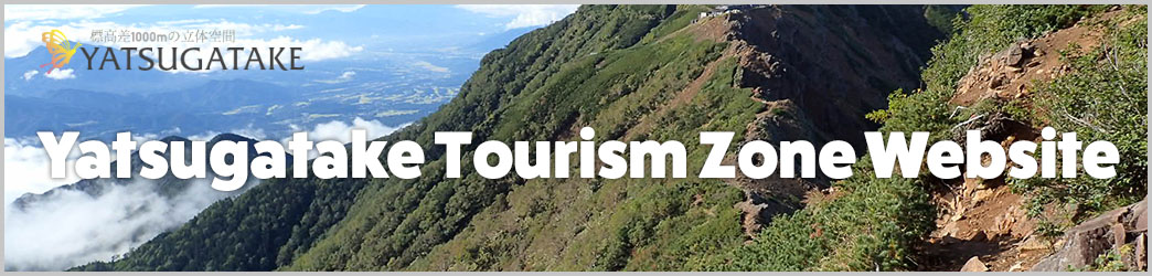 Yatsugatake Tourism website